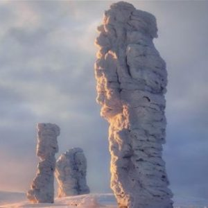 La corderillera de los montes Urales
