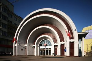 Estación de metro de Moscú Krasnye Vorota