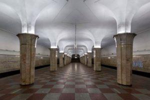 Estación de metro de Moscú Kropotkinskaya