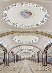 Estación de metro de Moscú Mayakovskaya