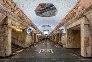 Novokuznetskaya estación de metro