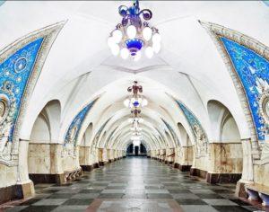 Taganskaya Estación de Metro