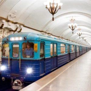 Metropolitano de Moscú