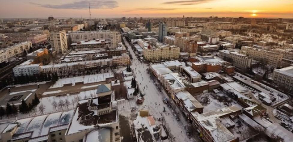 Cheliabinsk. Rusia