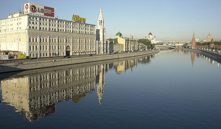 Río de Moscú