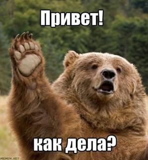 hola en ruso