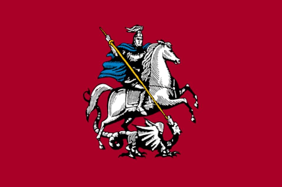 bandera de moscu