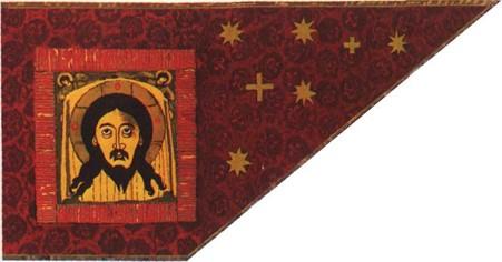 pancarta de victoria sobre kazan el salvador misericordioso