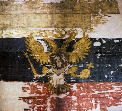 pancarta del zar de moscu de 1693
