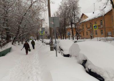 Calle Parkovaya