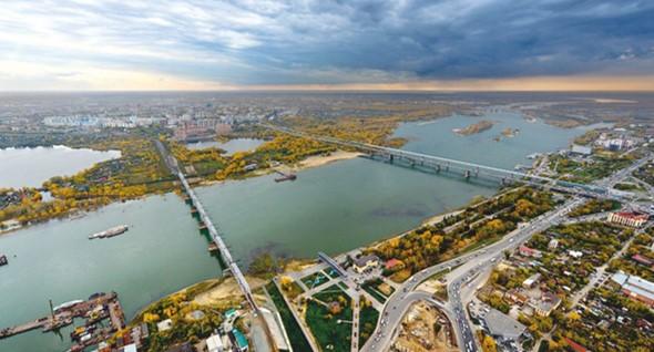 vista aerea de novosibirsk