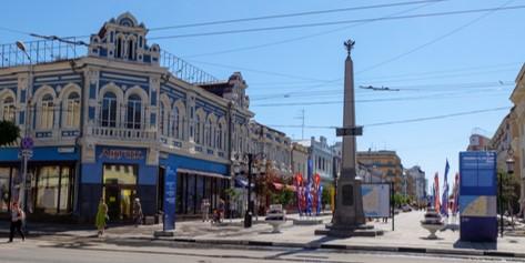 calle leningradskaya de samara